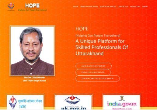 Uttarakhand HOPE Portal