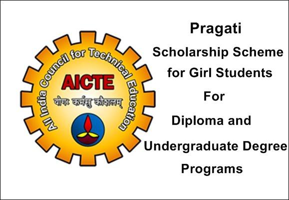 Pragati Scholarship Scheme