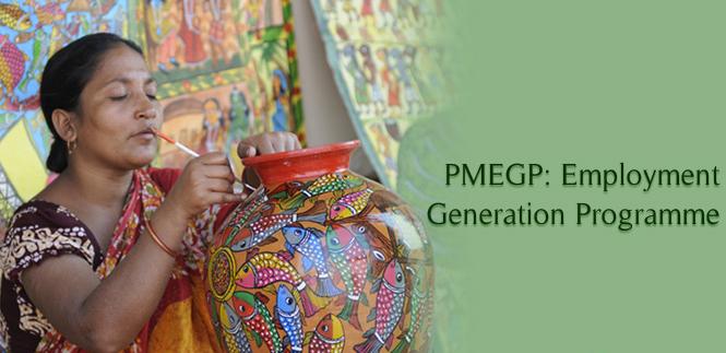 Prime Minister Employment Generation Programme