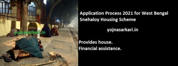 Snehaloy Housing Scheme