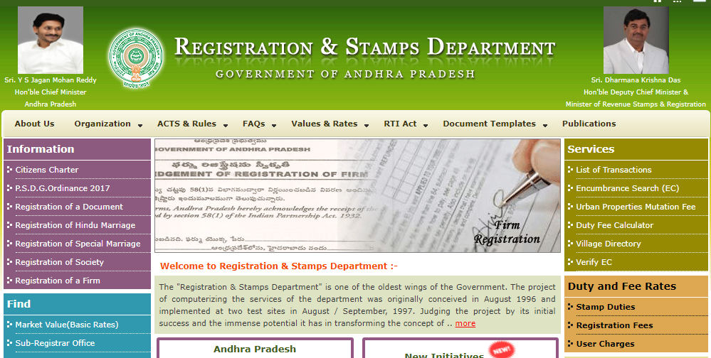 Andhra Pradesh IGRS