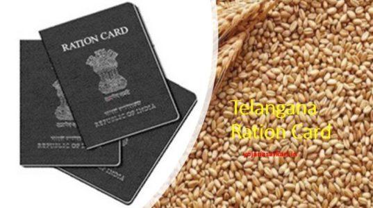 Telangana Ration Card