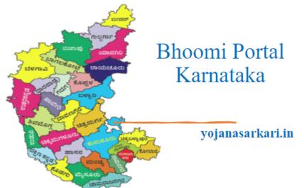 Bhoomi Portal Karnataka