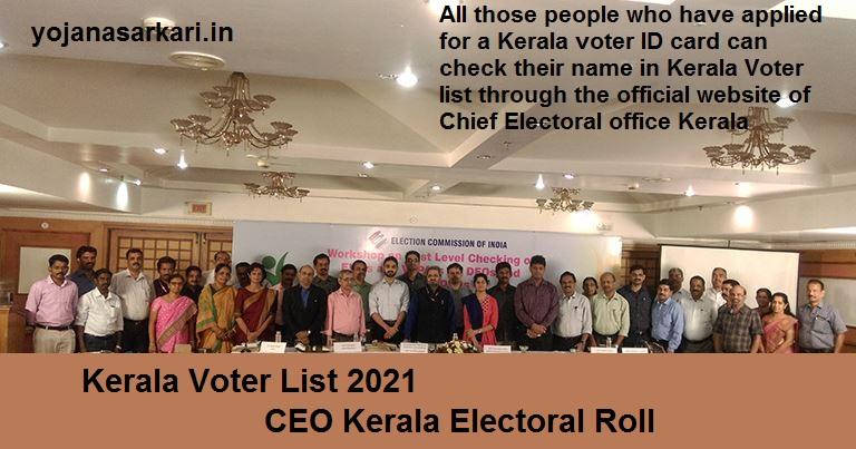 Kerala Voter List 2021