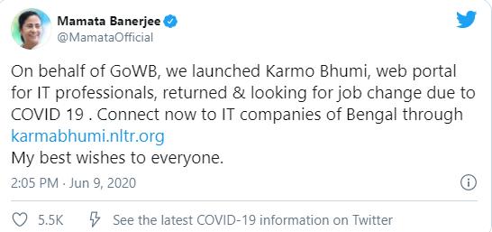 WB Karmo Bhumi