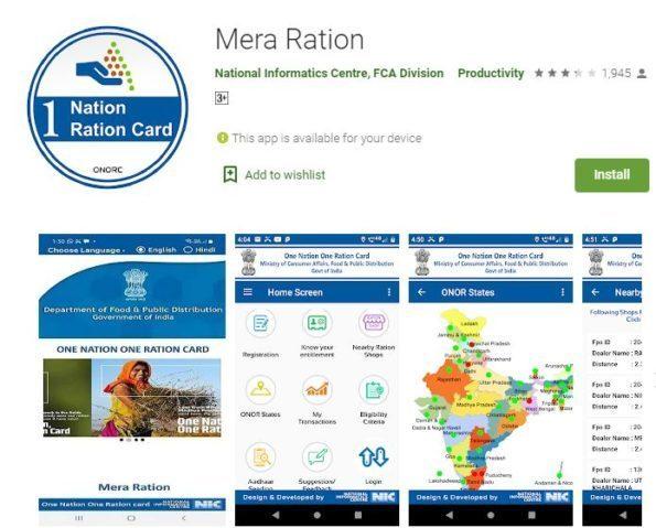 Mera Ration Card App