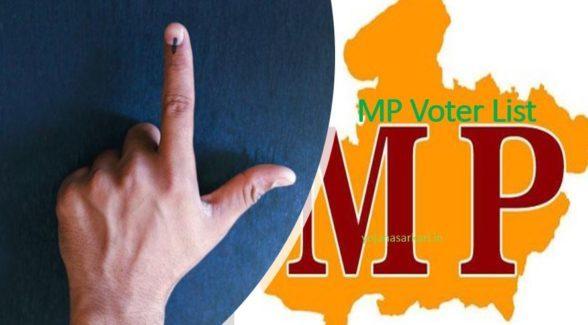 MP Voter List