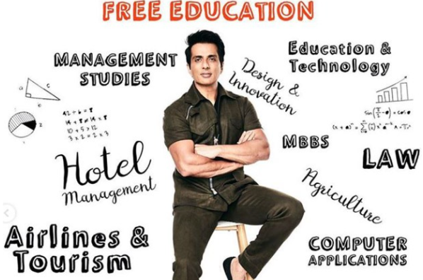 निशुल्क शिक्षा छात्रवृत्ति योजना