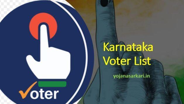 Karnataka Voter List