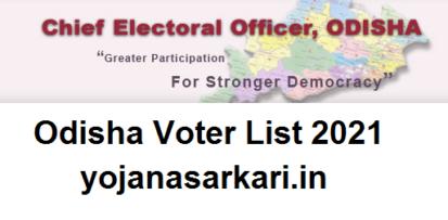 Odisha Voter List 2021