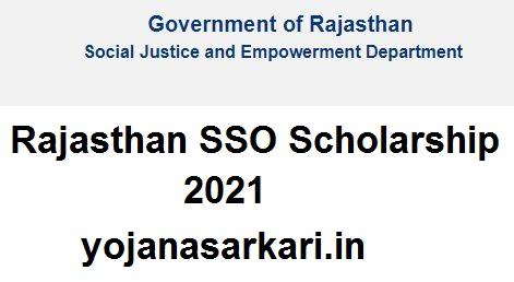 Rajasthan SSO Scholarship 2021