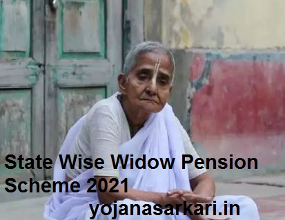 State Wise Widow Pension Scheme