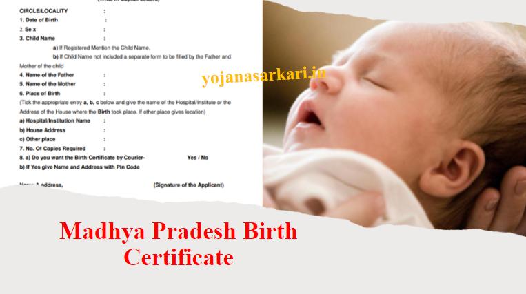 Madhya Pradesh Birth Certificate