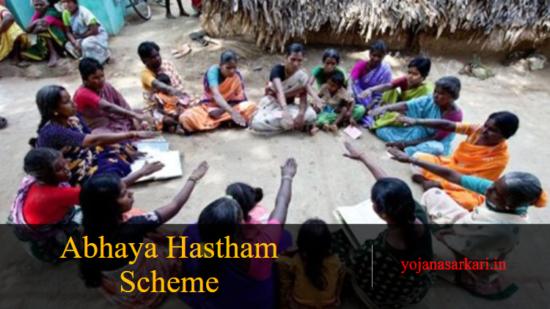 Abhaya Hastham Scheme 2021