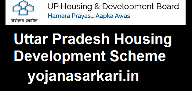 Uttar Pradesh Housing Development Scheme