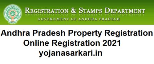 Andhra Pradesh Property Registration