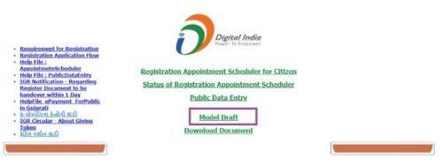 Gujarat Property Registration