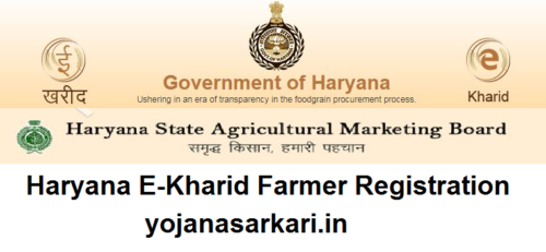 Haryana E-Kharid Farmer Registration
