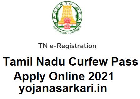 Tamil Nadu Curfew Pass
