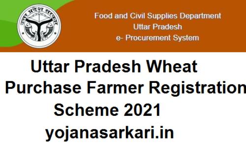 UP Wheat Purchase Farmer Registration Scheme
