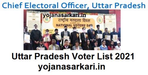 Uttar Pradesh Voter List 2021