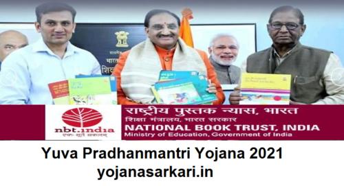 Yuva Pradhanmantri Yojana