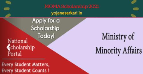 MOMA Scholarship 2021