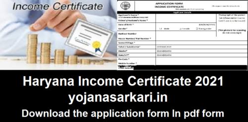 Haryana Income Certificate
