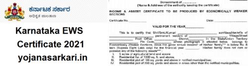 EWS certificate in Karnataka