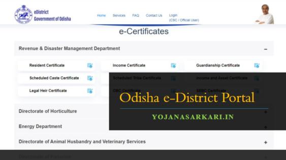 Odisha e-District Portal
