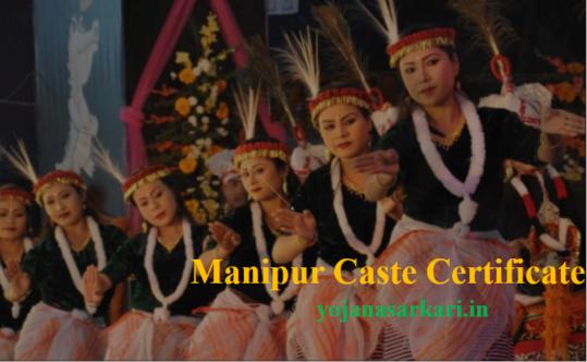 Manipur Caste Certificate