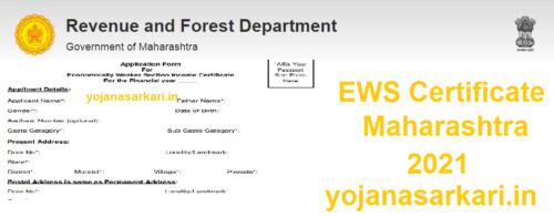 EWS Certificate Maharashtra